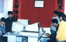img_computer1
