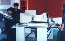 img_computer3